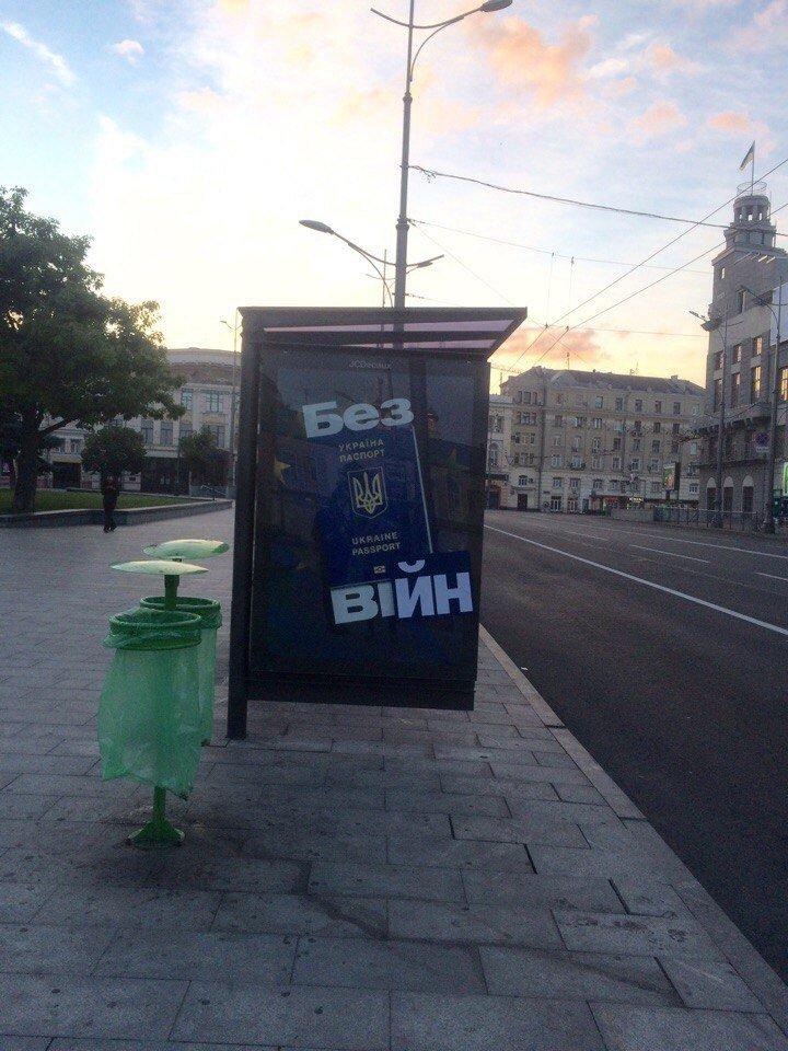 В Харькове неизвестные изменили лайтбоксы на остановках (ФОТОФАКТ), фото-2
