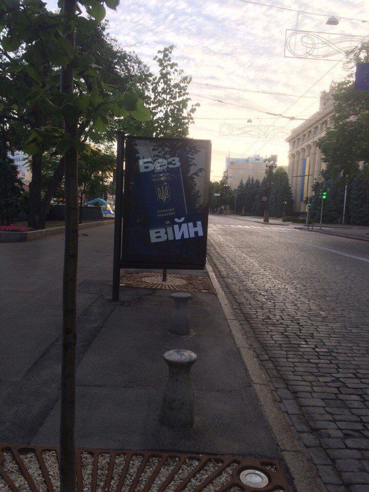 В Харькове неизвестные изменили лайтбоксы на остановках (ФОТОФАКТ), фото-1