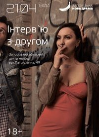 tntervyu-z-drugom_9629