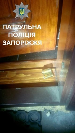 В Запорожье задержали домушников на BMW X5, - ФОТО, фото-4