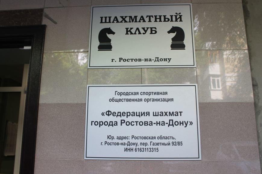Ветераны ростовских шахмат передают свой опыт юниорам, фото-7