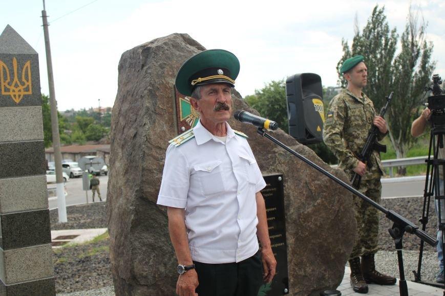 В Мариуполе открыли памятник погибшим пограничникам (ФОТО), фото-13