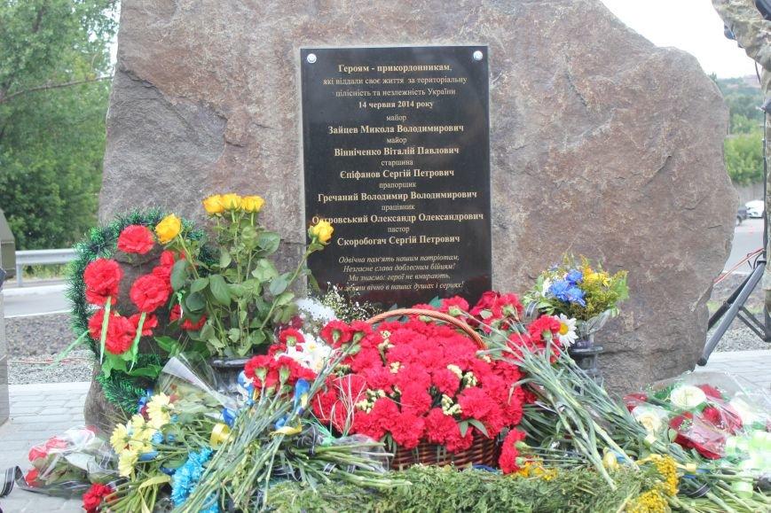В Мариуполе открыли памятник погибшим пограничникам (ФОТО), фото-31