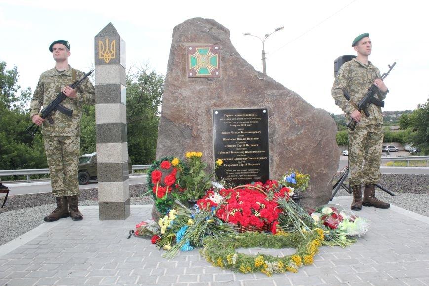 В Мариуполе открыли памятник погибшим пограничникам (ФОТО), фото-30