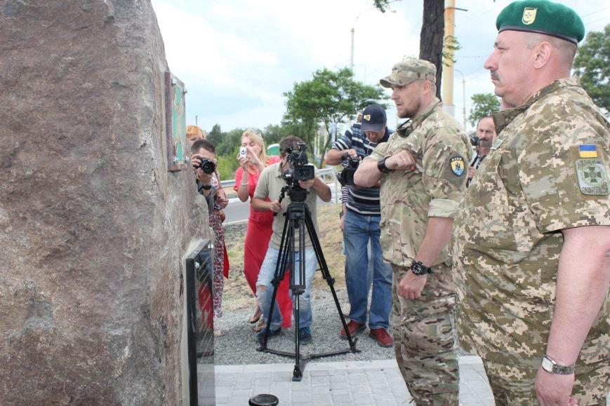 В Мариуполе открыли памятник погибшим пограничникам (ФОТО), фото-18