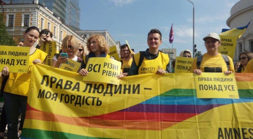 Запорожцы приняли участие в Марше равенства в рамках КиевПрайда-2017, - ФОТО, фото-1