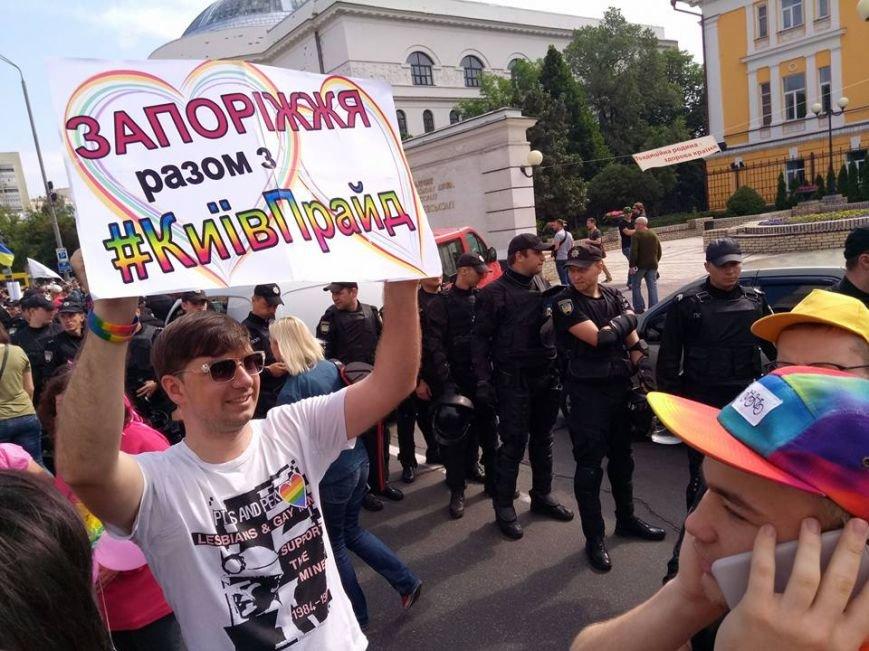 Запорожцы приняли участие в Марше равенства в рамках КиевПрайда-2017, - ФОТО, фото-3