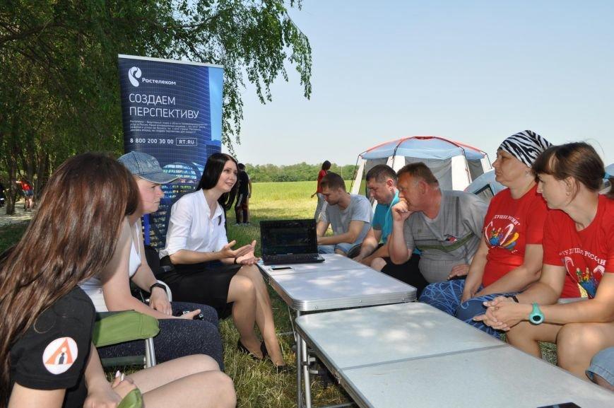 «Ростелеком» в Ростовской области выступил партнером лагеря «Будущее России», фото-1