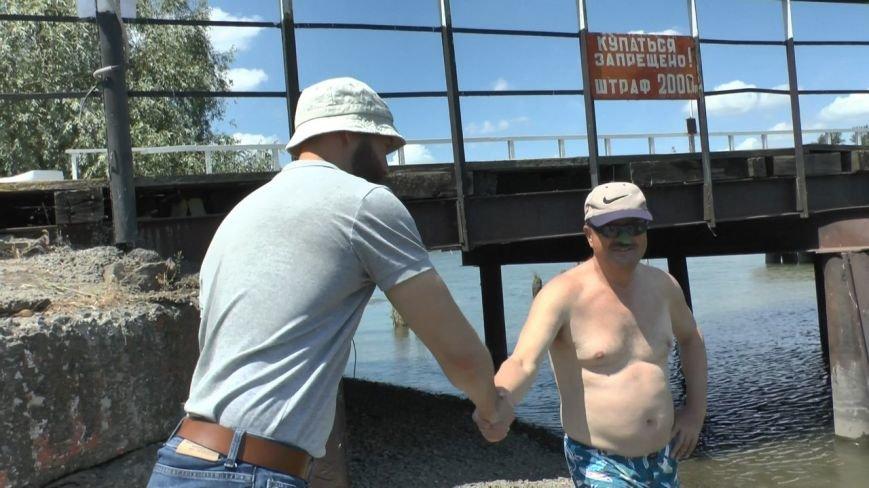 #ХочувРостов: ярославец ищет чертовщину на Зеленом острове, фото-10