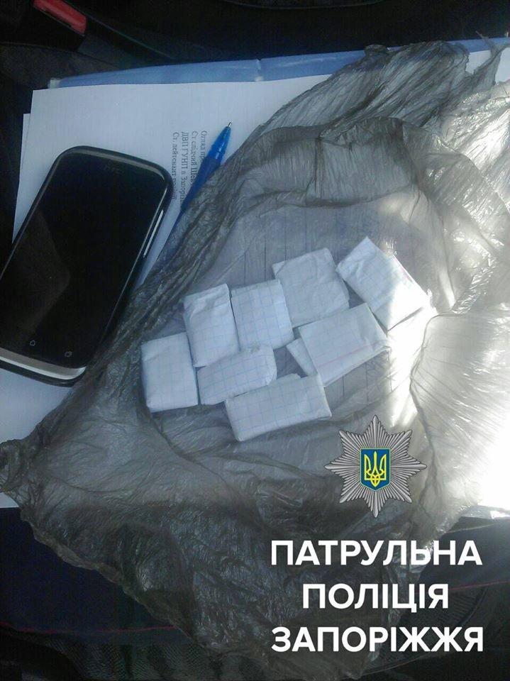 В Запорожье полиция обнаружила у мужчины 8 свертков с наркотиками, - ФОТО, фото-1
