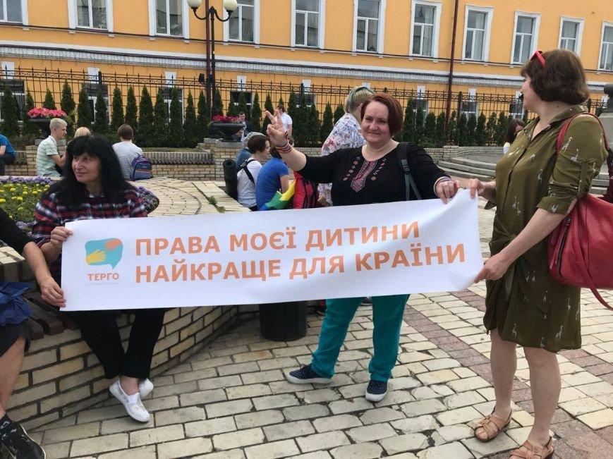 Зачем они это делают: 5 историй запорожцев, которые участвовали в КиевПрайде-2017, фото-3