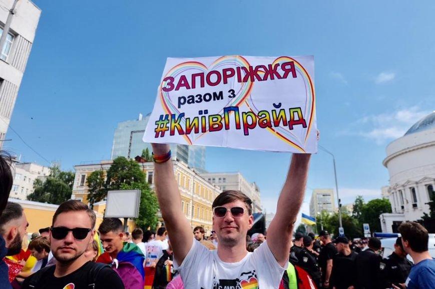 Зачем они это делают: 5 историй запорожцев, которые участвовали в КиевПрайде-2017, фото-4