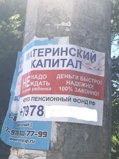 Маткап