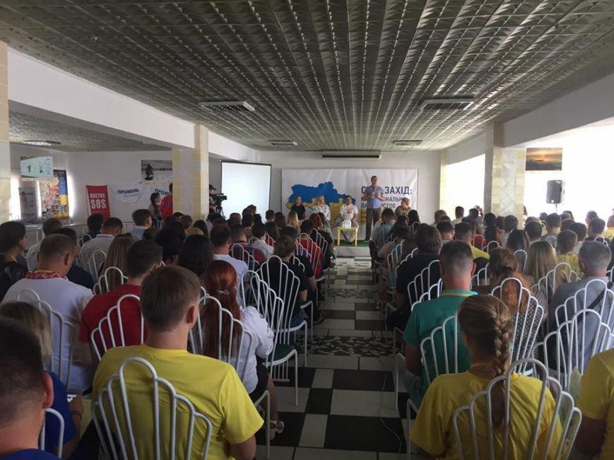 Под Мариуполем прошел Форум, объединивший молодежь Востока и Запада (ФОТО), фото-7