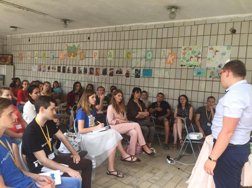Под Мариуполем прошел Форум, объединивший молодежь Востока и Запада (ФОТО), фото-4