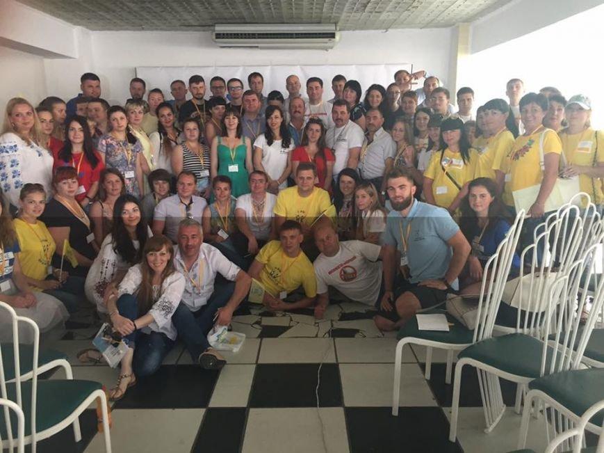 Под Мариуполем прошел Форум, объединивший молодежь Востока и Запада (ФОТО), фото-5
