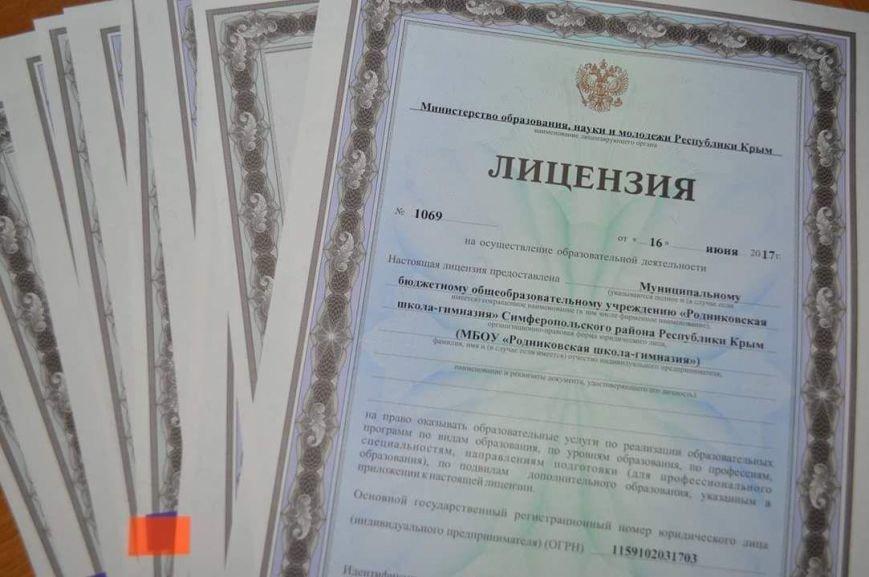 73% образовательных организаций Крыма получили лицензии, - Гончарова (ФОТО), фото-2