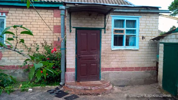 В Харьковской области пенсионер выращивал коноплю в теплице (ФОТО), фото-1