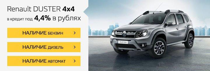 4x4 под 4,4% в белорусских рублях. Ваш новый внедорожник на особых условиях покупки, фото-1