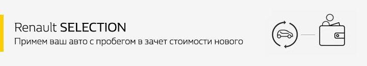 4x4 под 4,4% в белорусских рублях. Ваш новый внедорожник на особых условиях покупки, фото-2