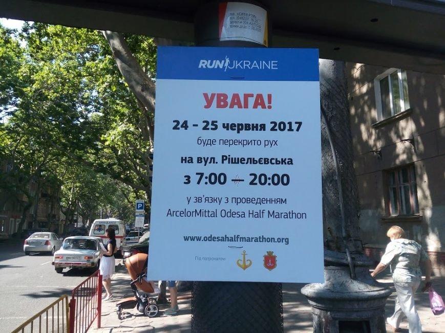 Одесситов предупредили – на выходных в центр можно не ехать (ФОТО), фото-1