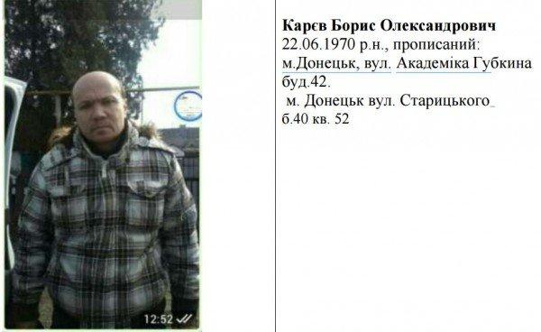 За убийство в Мариуполе разыскивают жителя Донецка, фото-1