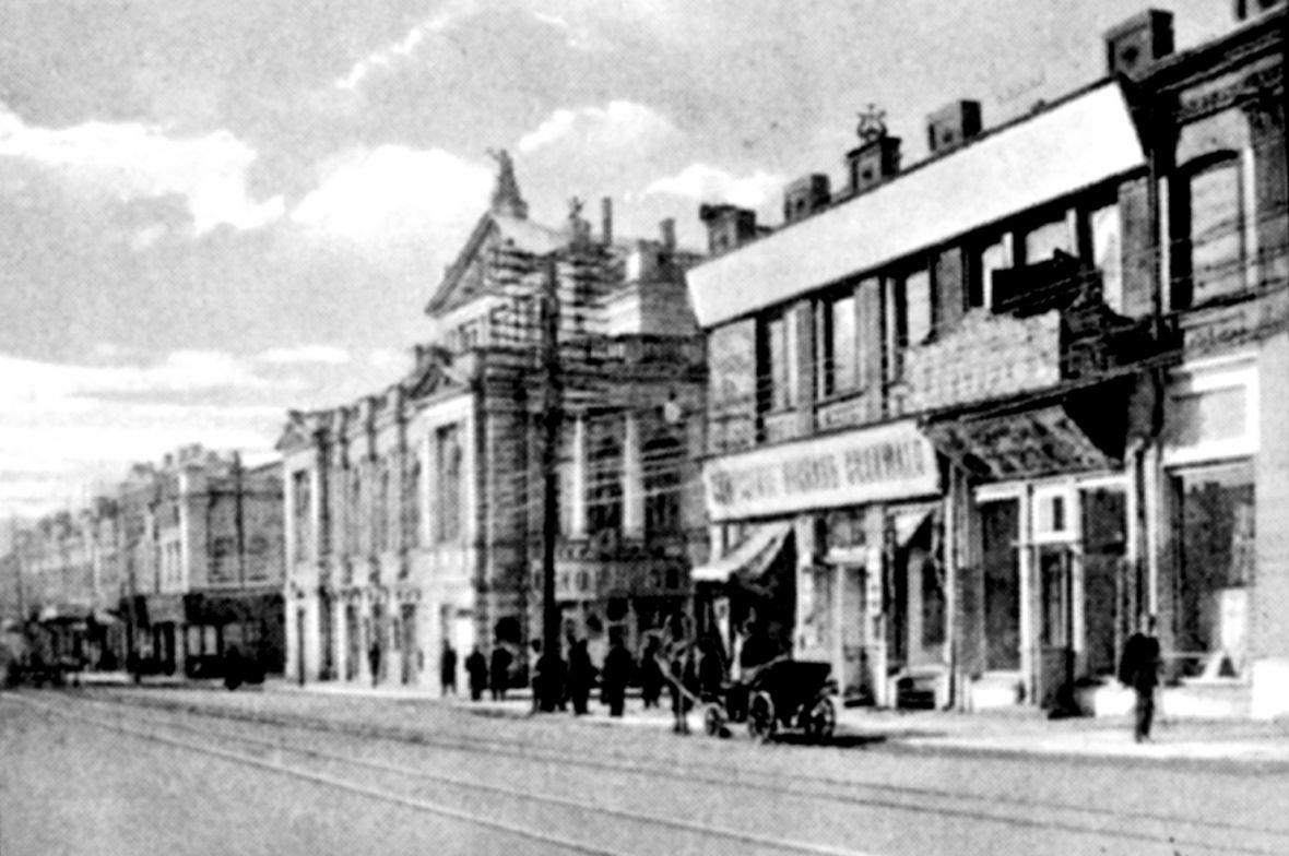 Sumskaya_str,_Kharkiv,_c1900