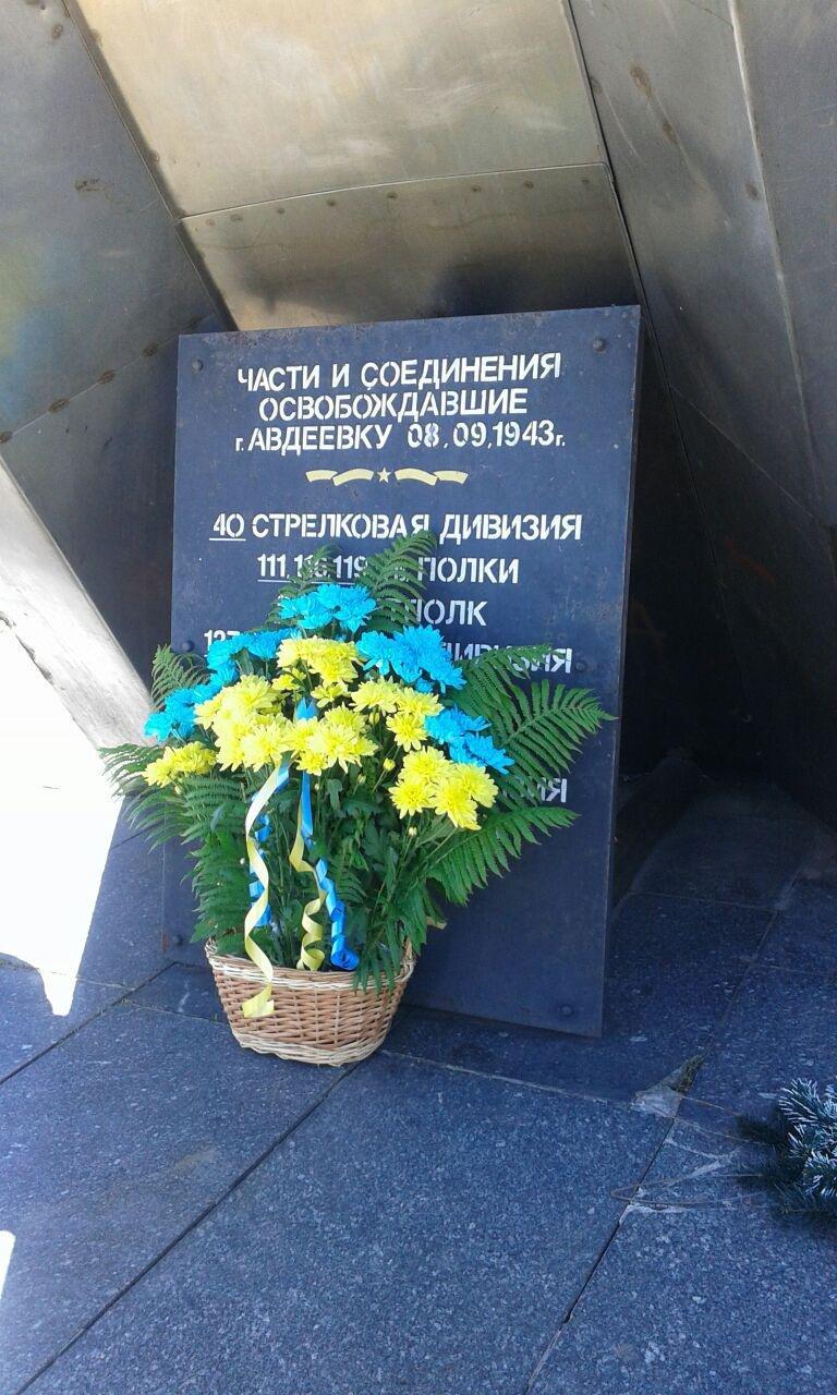 Авдеевские власти почтили память жертв войны в Украине (ФОТО), фото-3