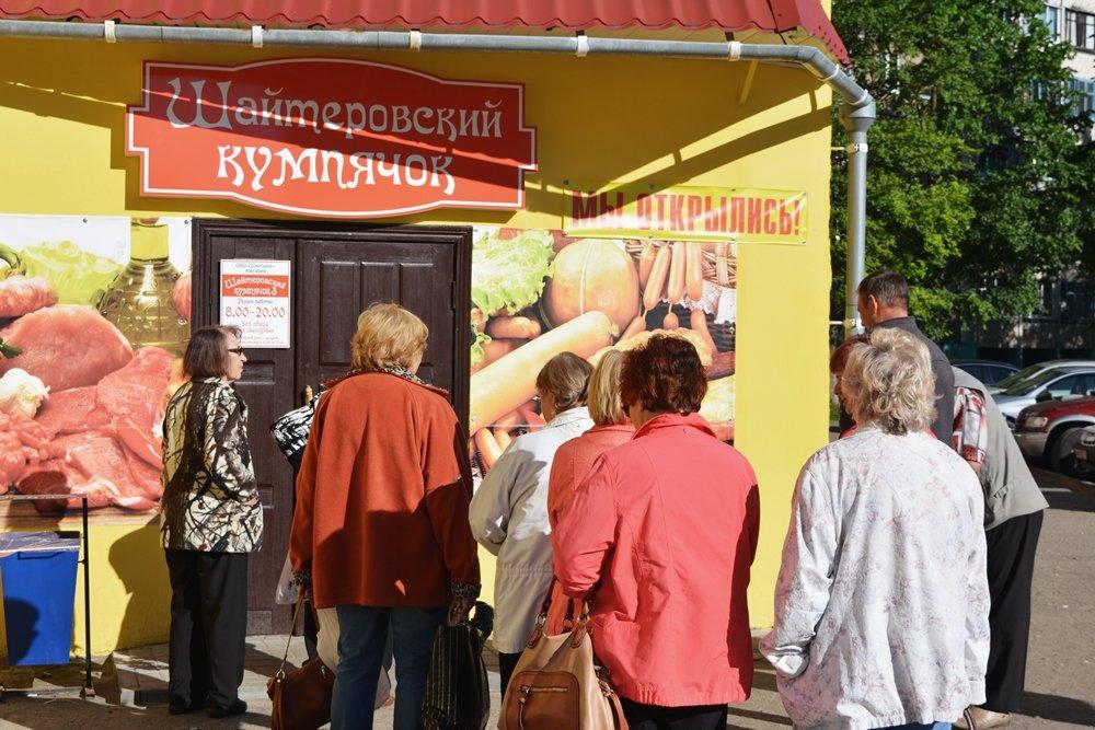 «Утром собирается очередь»: в Новополоцке открылся мясной магазин ОАО «Шайтерово», фото-1