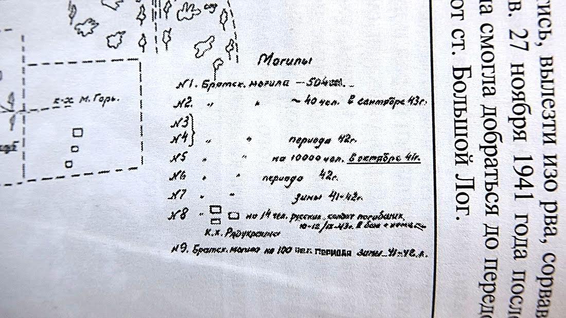 В селе Агробаза под Мариуполем разгорелся земельный скандал (ФОТО), фото-2