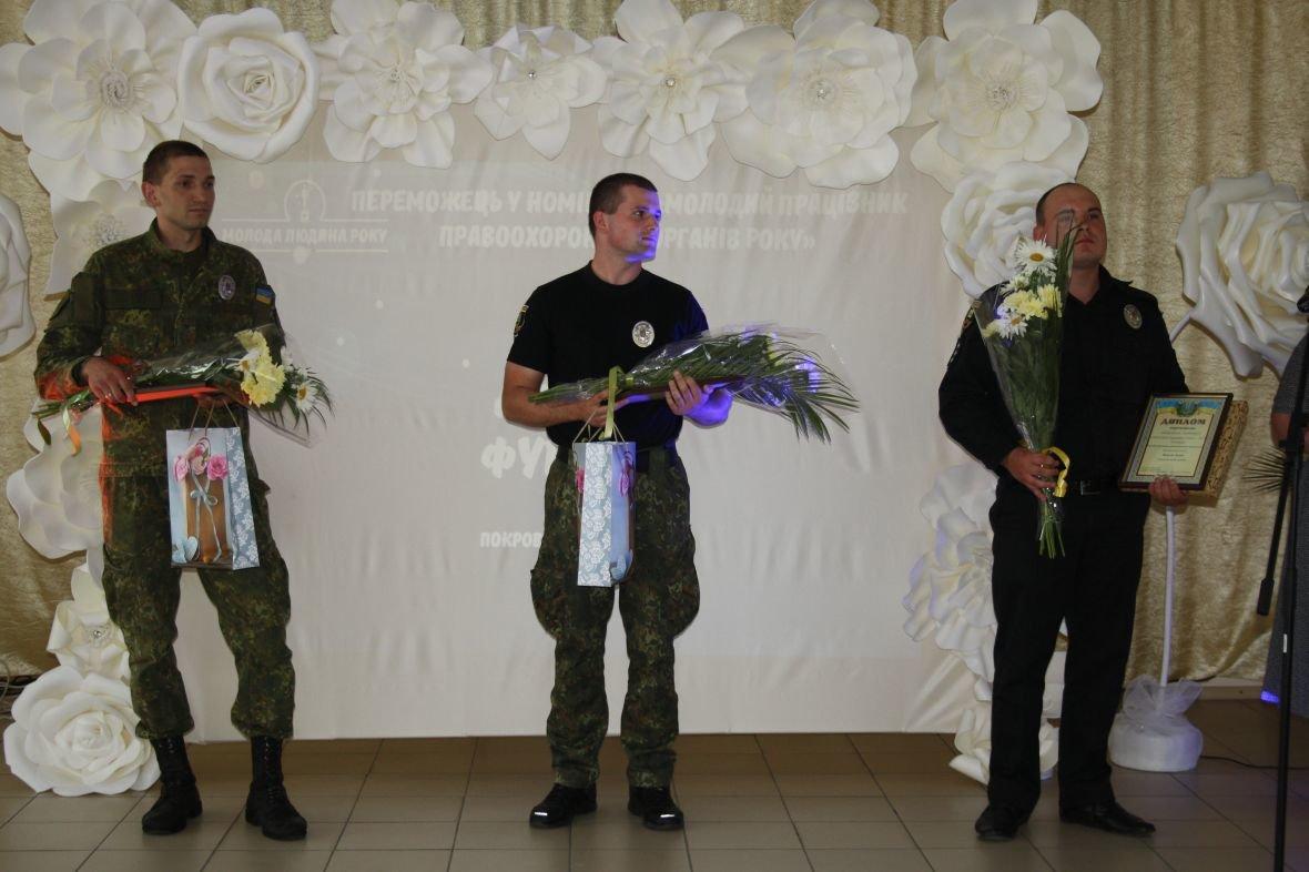 Двое авдеевцев признаны лучшими среди молодых профессионалов Донетчины (ФОТО), фото-5