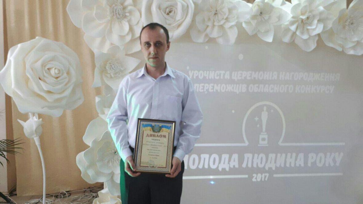 Двое авдеевцев признаны лучшими среди молодых профессионалов Донетчины (ФОТО), фото-2