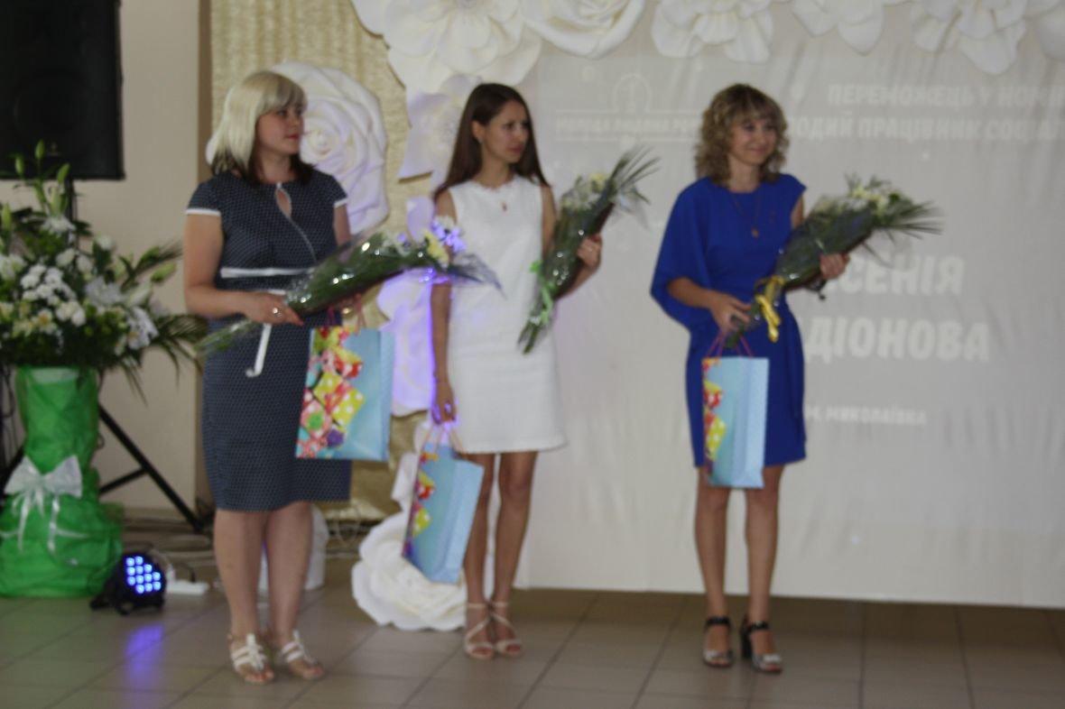 Двое авдеевцев признаны лучшими среди молодых профессионалов Донетчины (ФОТО), фото-6