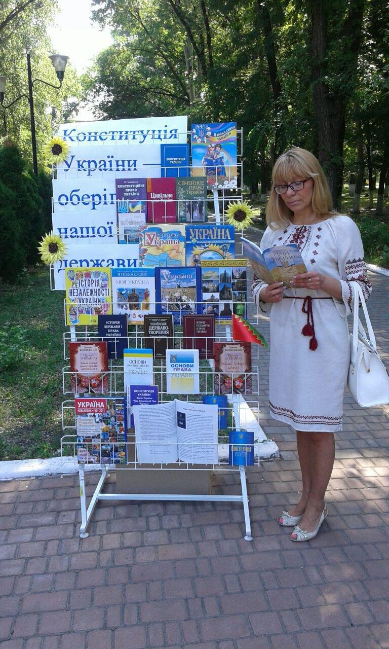 В Авдеевке отметили День Конституции (ФОТООТЧЕТ), фото-5