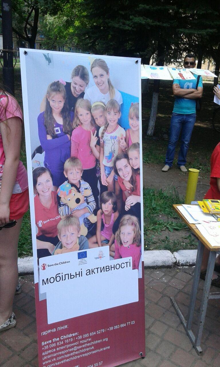 В Авдеевке отметили День Конституции (ФОТООТЧЕТ), фото-13