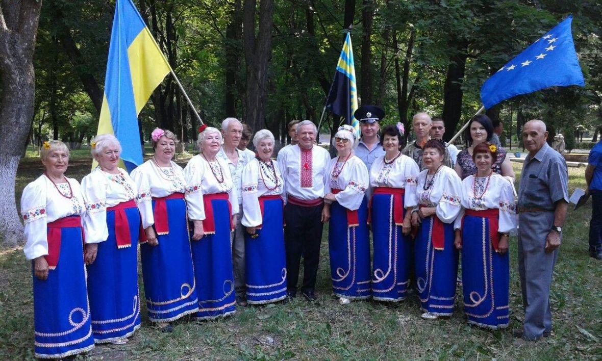 В Авдеевке отметили День Конституции (ФОТООТЧЕТ), фото-1
