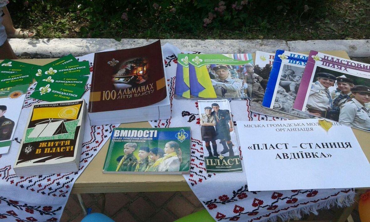 В Авдеевке отметили День Конституции (ФОТООТЧЕТ), фото-11