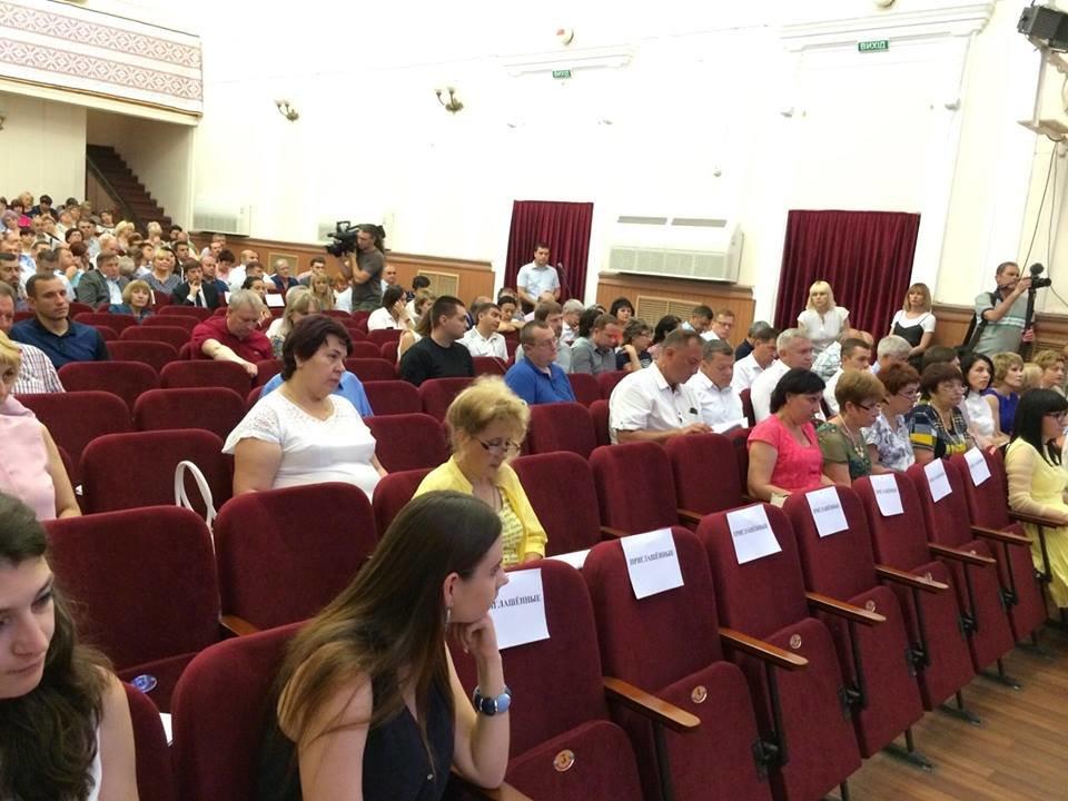 В Мариуполе стартовала 19 сессия горсовета. Принимают стратегию развития до 2021 года, фото-1