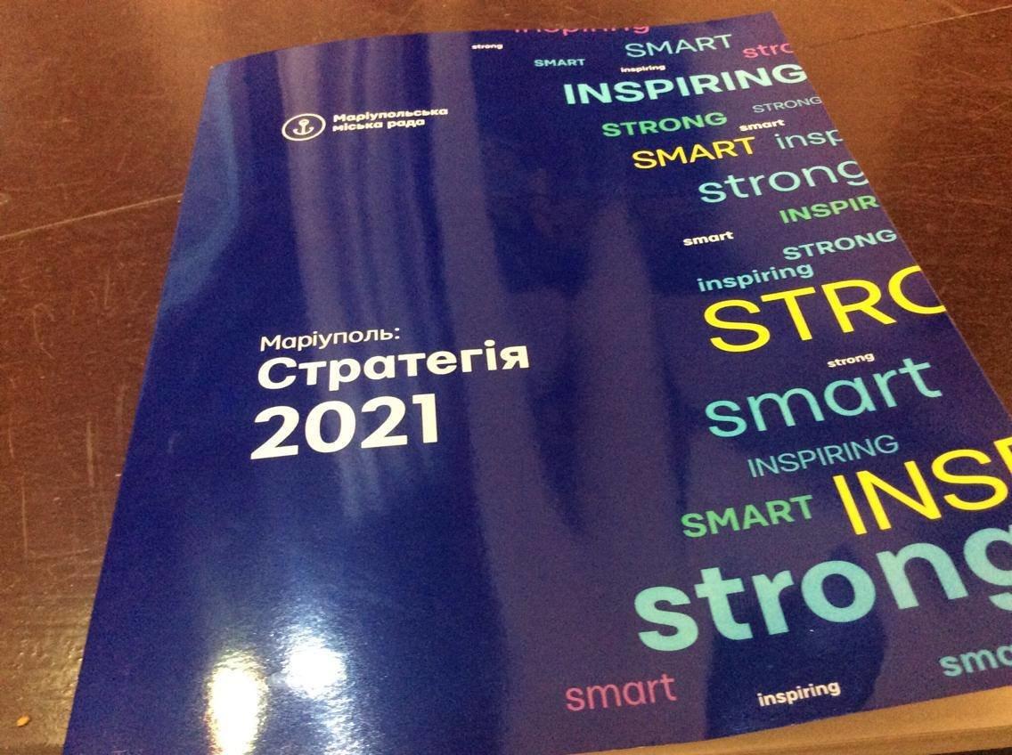 В Мариуполе приняли Стратегию  развития на 5 лет( ВИДЕО), фото-3