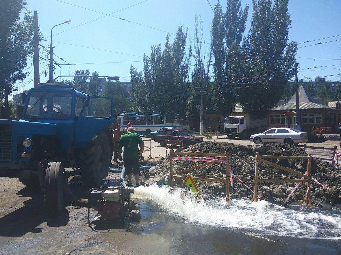 Жители центра Мариуполя остались без воды (ФОТО), фото-1