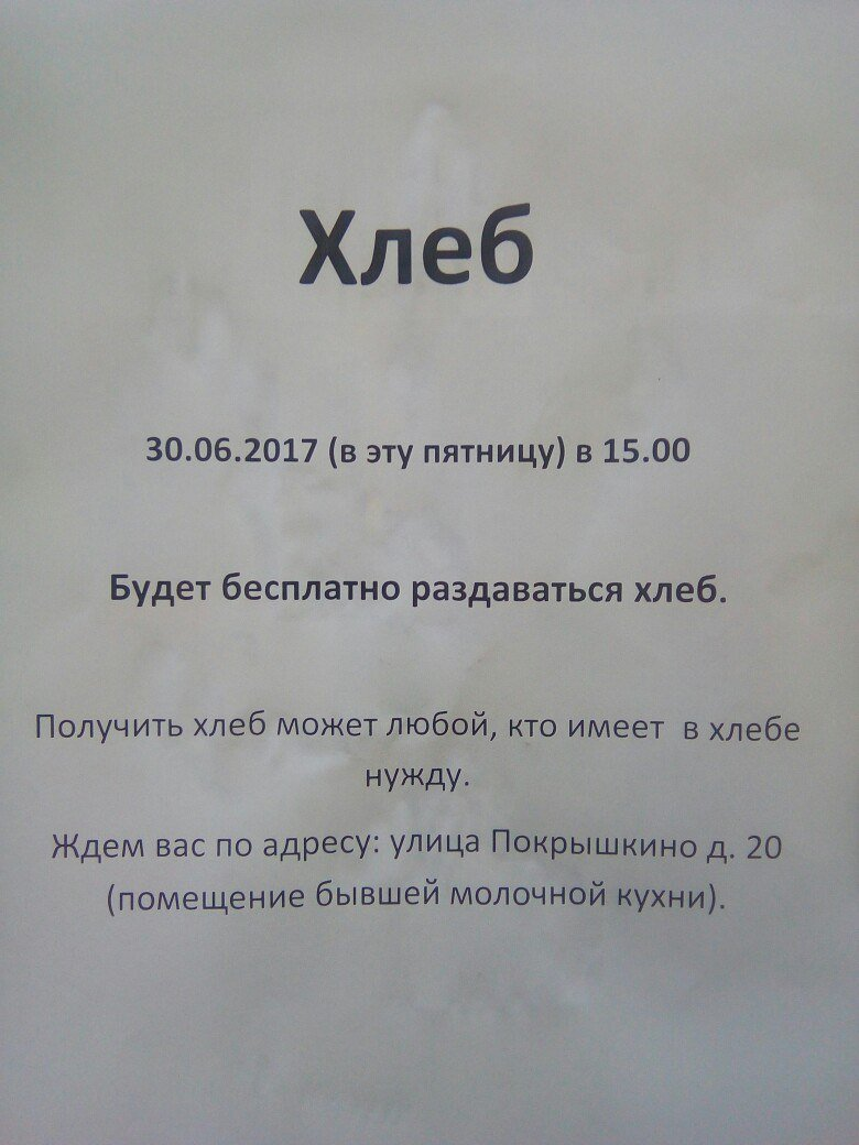wB7-kR0W8Ug