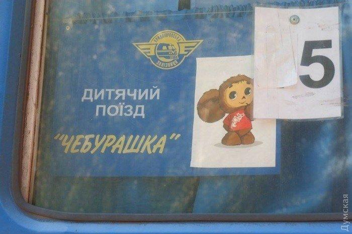 Из Мариуполя в Одессу отправились дети из прифронтовых поселков, фото-6
