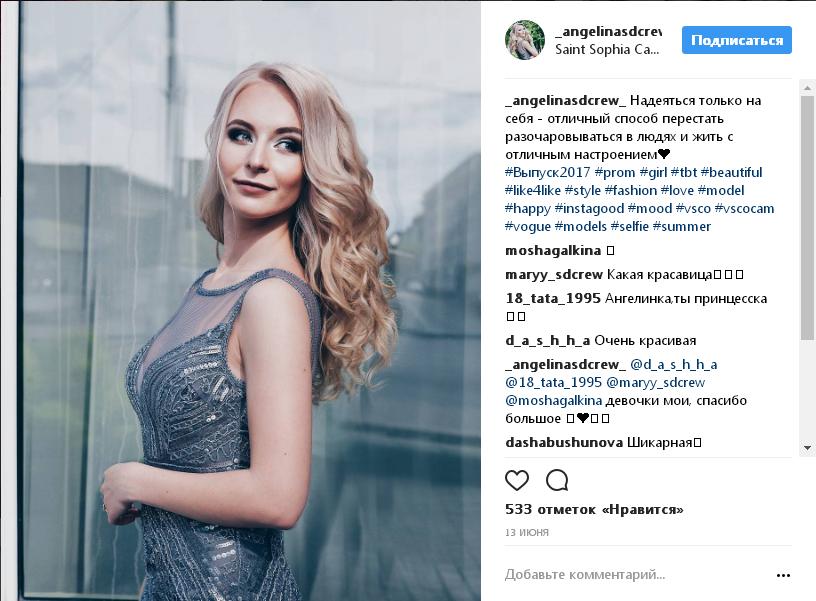 ТОП-5 самых популярных Instagram-блогерш из Полоцка и Новополоцка, фото-6