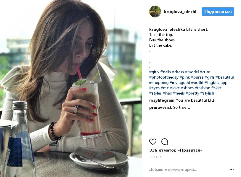 ТОП-5 самых популярных Instagram-блогерш из Полоцка и Новополоцка, фото-2