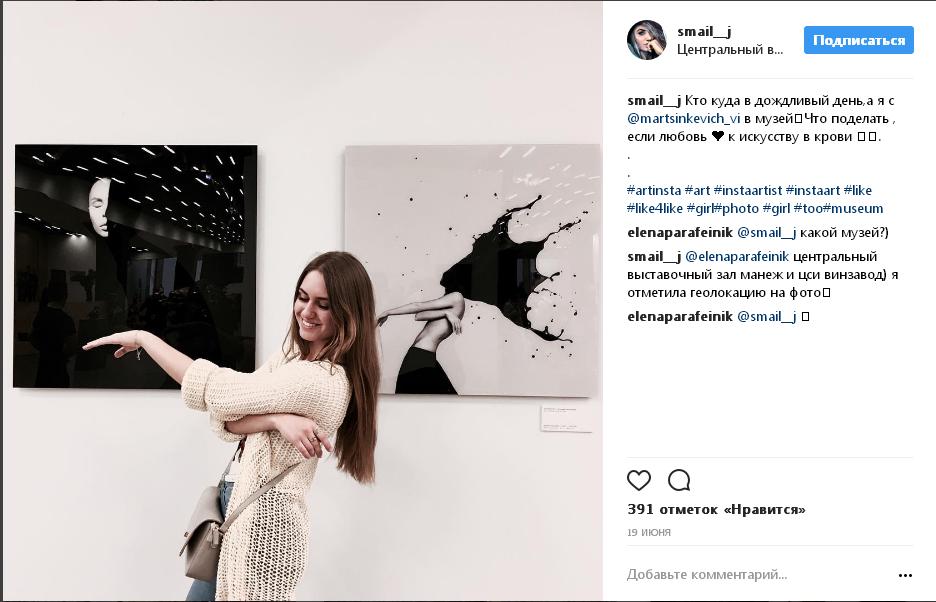 ТОП-5 самых популярных Instagram-блогерш из Полоцка и Новополоцка, фото-7
