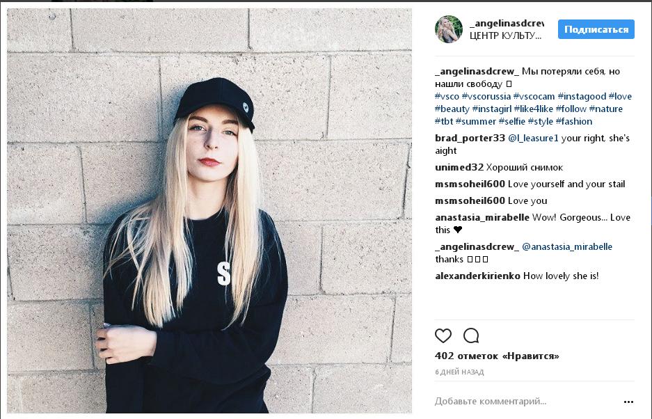 ТОП-5 самых популярных Instagram-блогерш из Полоцка и Новополоцка, фото-5