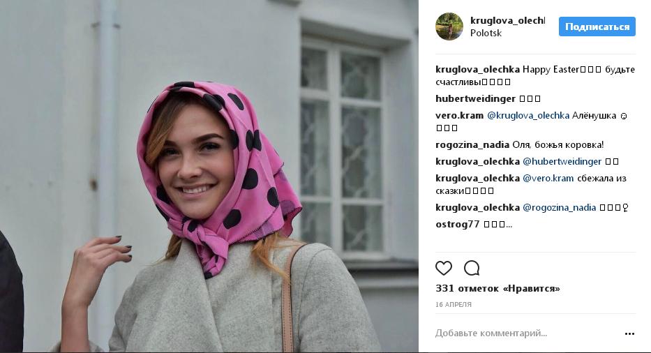 ТОП-5 самых популярных Instagram-блогерш из Полоцка и Новополоцка, фото-1