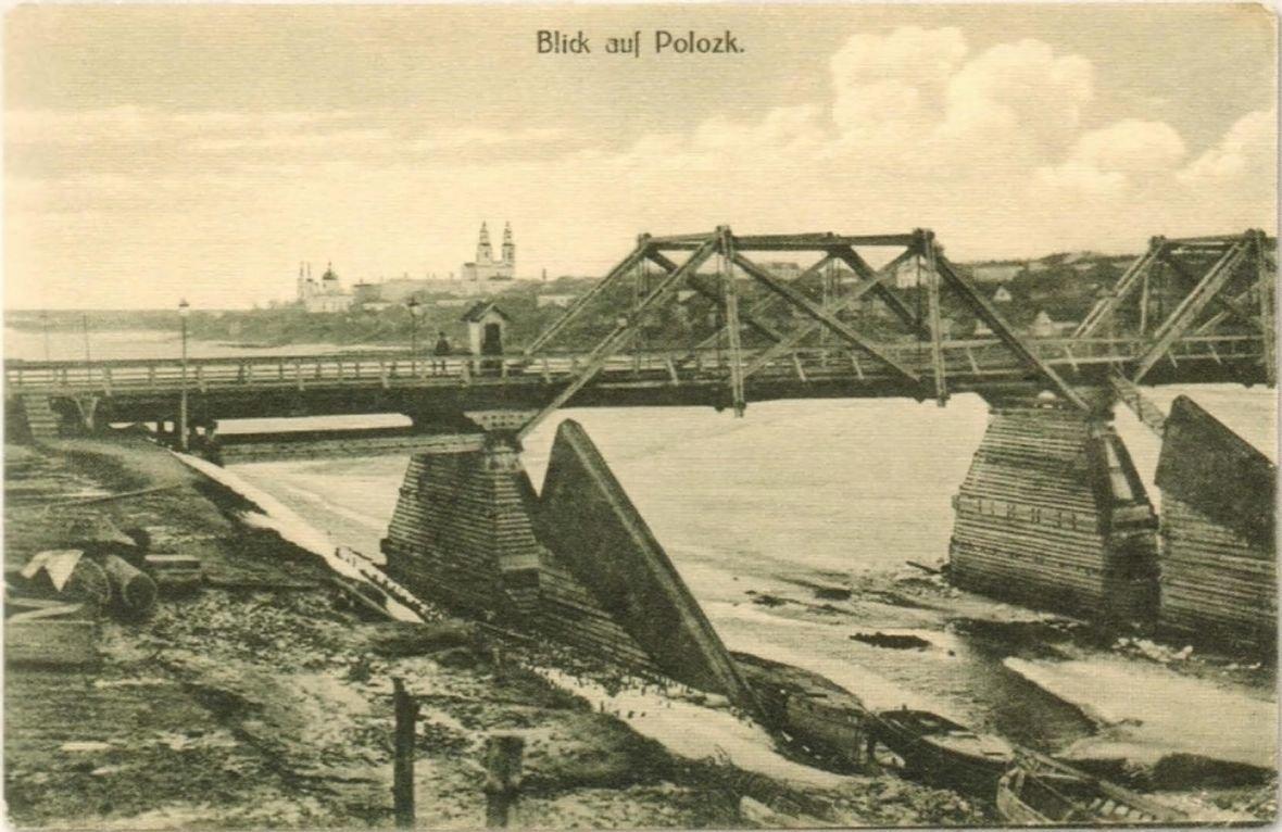Как выглядел старый мост в Полоцке 100 лет назад. Ретро фотографии, фото-1