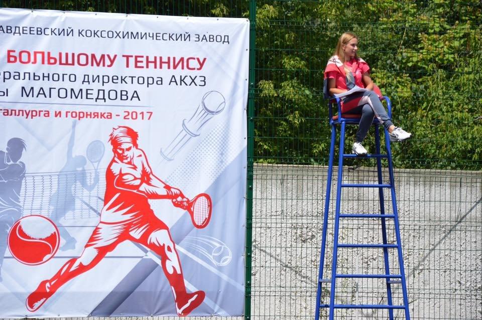 Завершился первый день турнира по большому теннису на Кубок Мусы Магомедова (ФОТО), фото-9