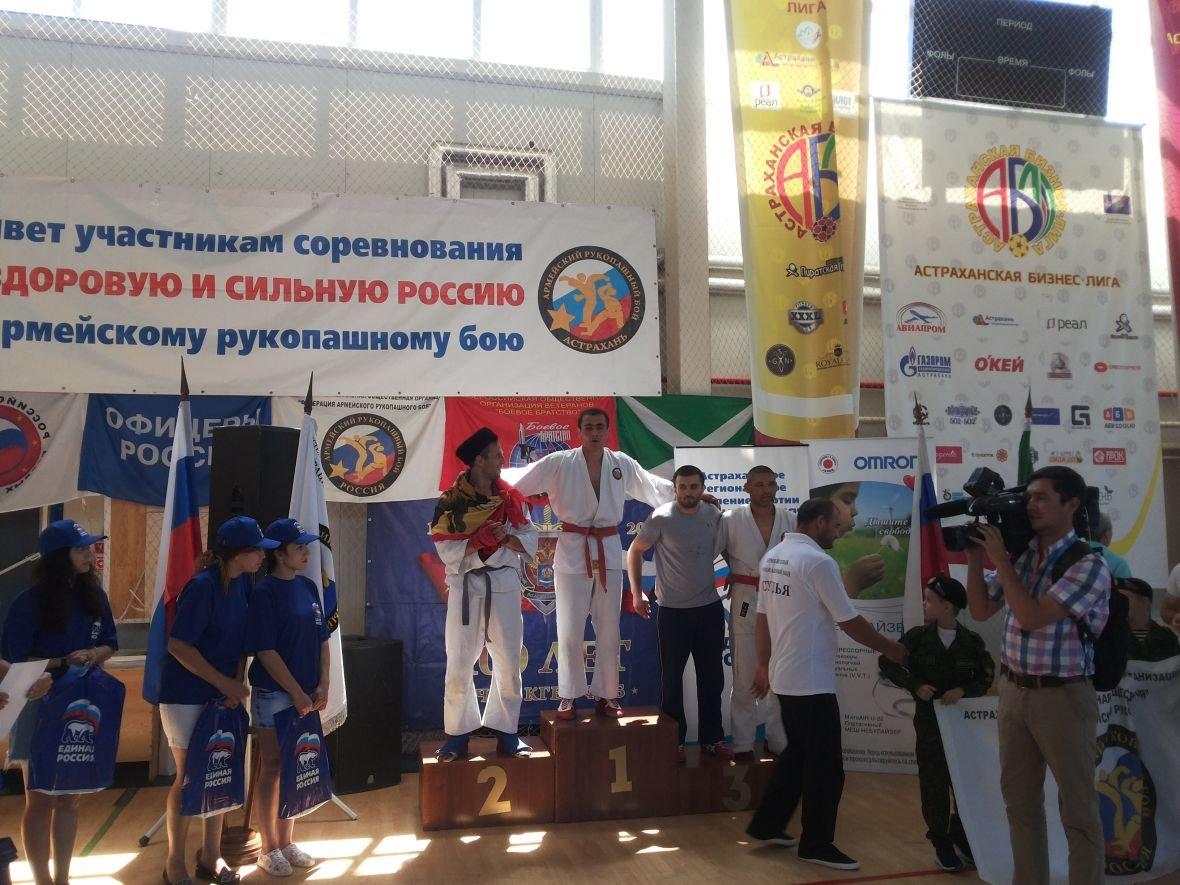 Новые достижения новошахтинских спортсменов, фото-2